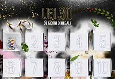 ubi accesso ubi 30 un mese di regali ubisoft a partire da oggi 24