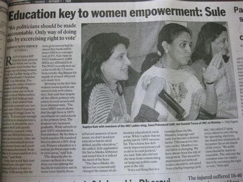 Empowerment Articles