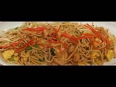 chinesische gebratene nudeln mykoch de gebratene chinesische nudeln