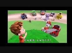 Paw Patrol Malvorlagen Japanese パウ パトロールop 日本語 Paw Patrol Japanese Intro Official By ロー
