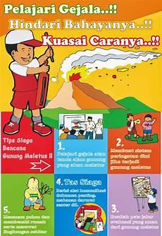 Gambar Ilustrasi Bencana Alam Gunung Meletus Hilustrasi