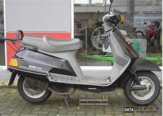 1993 Yamaha Beluga 125