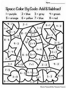 money worksheets 2034 free outer space color by code k 2 space preschool space classroom