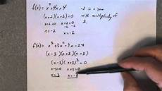 find a polynomial function given the degree and its zeros with multiplicities youtube