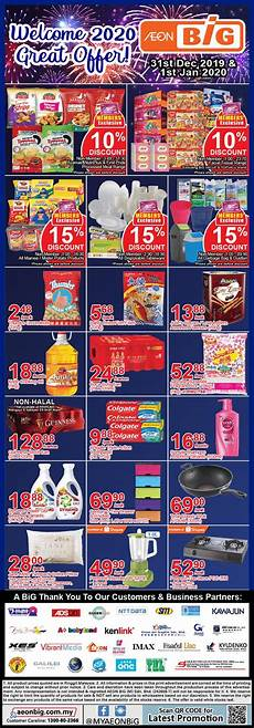 1 January 2019 31 December 2019 by Aeon Big New Year 2020 Promotion 31 December 2019 1