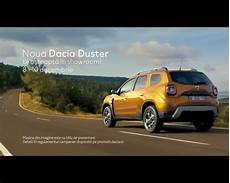 2018 Dacia Duster Commercial Will Make You Sing Along