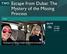 dubai princess missing after failed escape dw news freelatifa the caign to free princess latifa