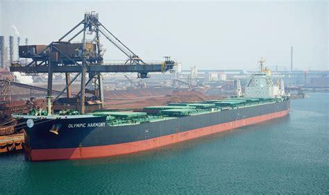 Onassis Shipping