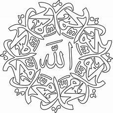 Gambar Mewarnai Kaligrafi Kreasi Warna