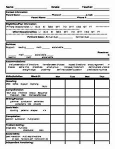 ese form ese student record form by miller teachers pay