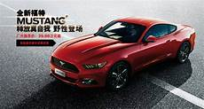 ford mustang kaufen ford mustang gt kaufen neu