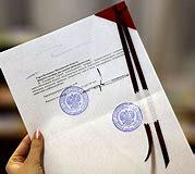 как оформить гражданство рф гражданину армии при браке с русским
