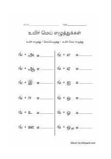 best worksheets for class 1 worksheets pinterest