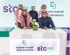 stc joint cooperation agreement between stc pay and the saudi payments company