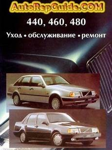 free online car repair manuals download 1987 buick skyhawk on board diagnostic system download free volvo 440 460 480 1987 1997 repair manual image by autorepguide com