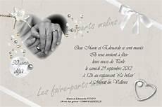 invitation 10 ans de mariage original faire part 10 ans de mariage pas cher