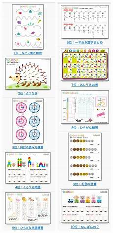 japanese 1st grade worksheets 19506 1000 images about japanese worksheets on hiragana chart japanese language lessons