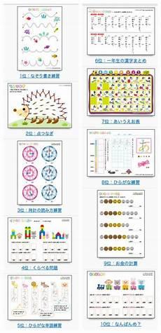 japanese study worksheets 19550 1000 images about japanese worksheets on hiragana chart japanese language lessons