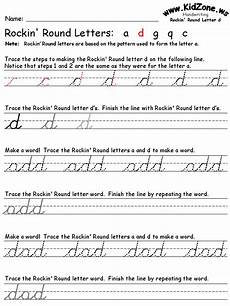 cursive joined handwriting worksheets 22029 pin on kiddo stuff