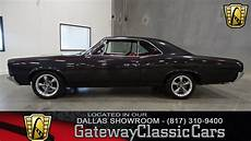 old car owners manuals 1966 pontiac lemans free book repair manuals 1966 pontiac lemans stock 232 gateway classic cars of dallas youtube