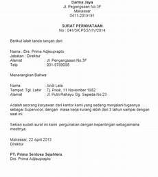 16 contoh surat pernyataan kesalahan lengkap terbaru