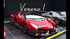 Lamborghini Veneno Roadster Details