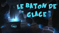 Call Of Duty Black Ops 2 Origin S Quot Le Baton De