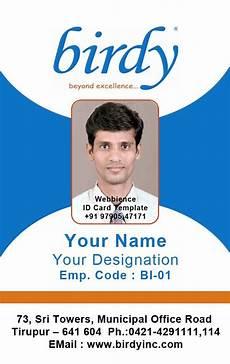 employee i card template id card coimbatore ph 97905 47171 vertical employee