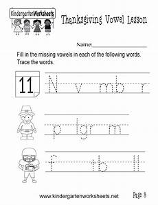 write the missing vowels worksheet thanksgiving vowel lesson page 8