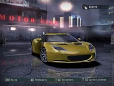 Need For Speed Carbon Cars By Lotus  NFSCars