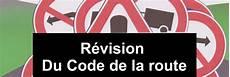reviser code de la route une r 233 vision du code de la route ouverte 224 tous 171 felletin fr