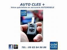 programmation clef de voiture cl 233 ou t 233 l 233 commande de voiture ab 238 m 233 e valenciennes 59300