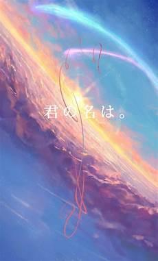 kimi no na wa live wallpaper iphone soupsane kisei2 pixiv kimi no na wa en 2019 ideas
