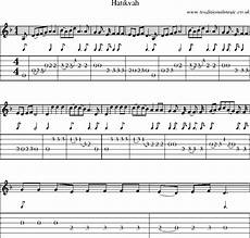 free hatikvah sheet music for guitarhatikvah