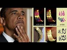 masonic ring worn by obama inscription there is no god but allah this is all over the news and