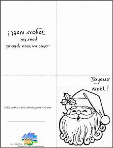 Malvorlagen Zug Excel Malvorlagen Zug Excel Tiffanylovesbooks