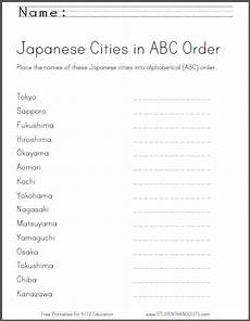 japanese 1st grade worksheets 19506 japanese cities in alphabetical abc order free printable worksheet for math