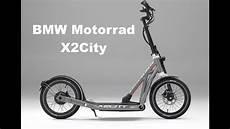 bmw motorrad x2city folding electric scooter