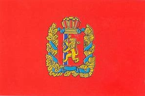 закон красноярского края об образовании