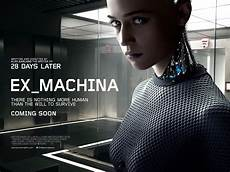 two teaser trailers for alex garland s ex machina