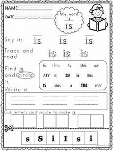 special education sight word worksheets and flash cards by superteach56
