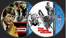 dvd covers labels by customaniacs view single charles bronson collection the stone