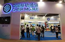 mobile telecommunications co the world s top 10 telecommunications companies
