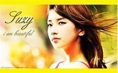 dara 2ne1 images bae suzy miss a hd wallpaper and background photos 32215310