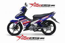 Modifikasi Warna Jupiter Mx by Kumpulan Modifikasi New Jupiter Mx Warna Biru Terbaru