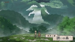 Made In Abyss Hentai