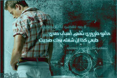 Jawad Al-ali By Whiteniger On Deviantart