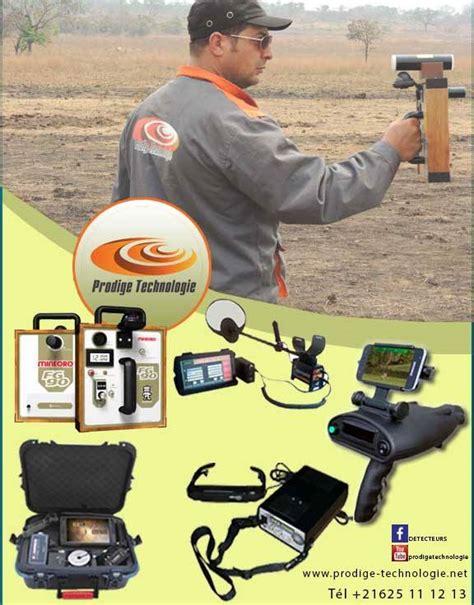 detecteur de metaux magasin tunisie d 233 tecteur de m 233 taux magasin d usine bizerte 50 photos