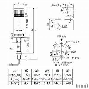 Patlite Wiring Diagram Sample