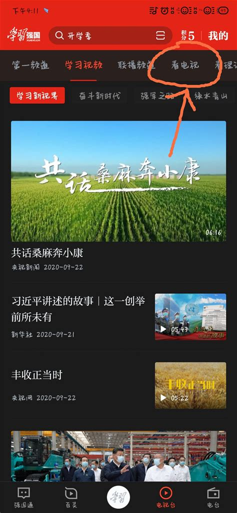 哪个app可以看浙江卫视直播_ZNDS资讯